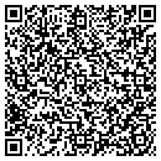 QR-код с контактной информацией организации БАЛБУЛАК РДРЦ