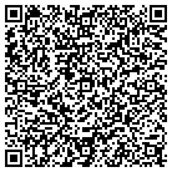 QR-код с контактной информацией организации ПОКЛОННАЯ ГОРА