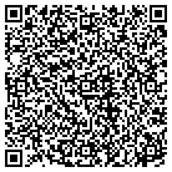 QR-код с контактной информацией организации БАКСТЕР