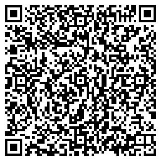 QR-код с контактной информацией организации ВАРУС, ООО