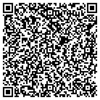 QR-код с контактной информацией организации ИН ВИТРО, ООО