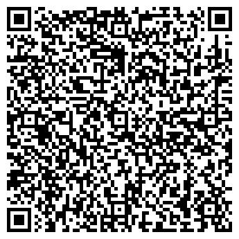 QR-код с контактной информацией организации ИНТЕРМЕДМАРКЕТ