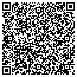 QR-код с контактной информацией организации ОФТ, ООО