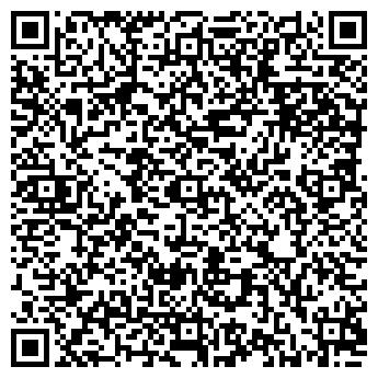 QR-код с контактной информацией организации СТОМУС, ООО