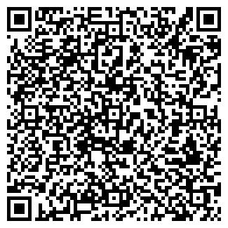 QR-код с контактной информацией организации ТРАНС-К, ООО