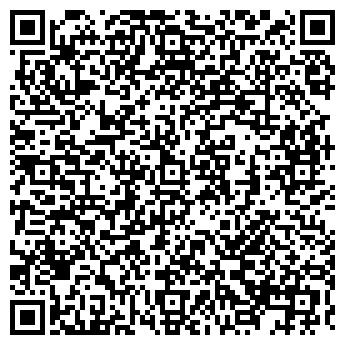 QR-код с контактной информацией организации ХИРАНА ИСТ, ООО