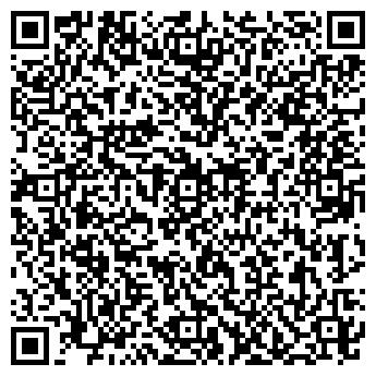 QR-код с контактной информацией организации ЭКСПОМЕДТЕХ, ООО