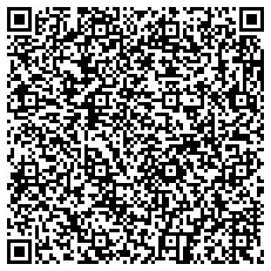 QR-код с контактной информацией организации ДАУИР РЕСПУБЛИКАНСКИЙ ПОЛИГРАФИЧЕСКИЙ ИЗДАТЕЛЬСКИЙ КОМПЛЕКС