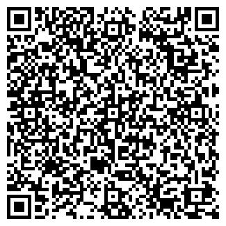 QR-код с контактной информацией организации ФГУП АВРОРА