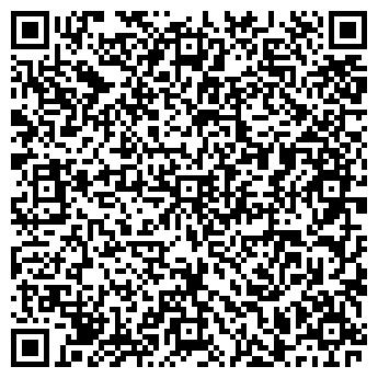 QR-код с контактной информацией организации ОРИОН СКБ, ЗАО