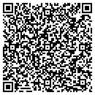 QR-код с контактной информацией организации ТЛАД, ООО