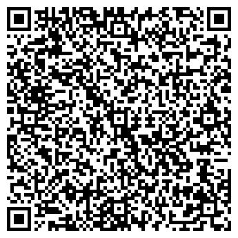 QR-код с контактной информацией организации ТРИАЛАН, ООО