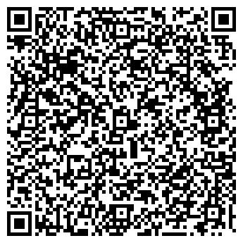 QR-код с контактной информацией организации ЭЛАЙФ СОФТ, ООО