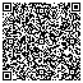 QR-код с контактной информацией организации DBSOFT