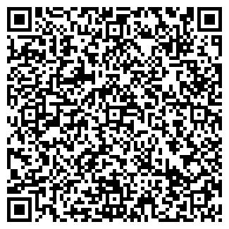 QR-код с контактной информацией организации НЕВО-Д, ООО