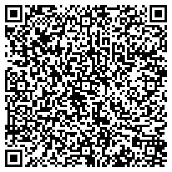 QR-код с контактной информацией организации О-СИ-ЭС ДИСТРИБЬЮШЕН, ЗАО