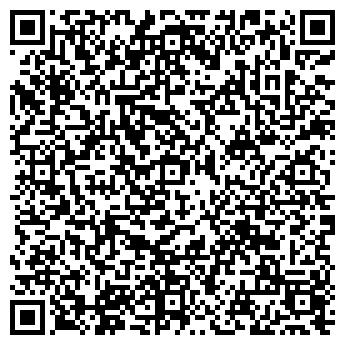QR-код с контактной информацией организации РЕНА КОМПЬЮТЕР, ООО