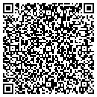 QR-код с контактной информацией организации АНУБИС, ООО