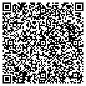 QR-код с контактной информацией организации GEMMA VOYAGE