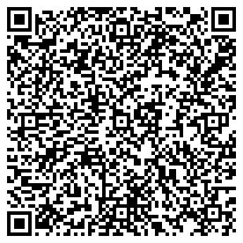QR-код с контактной информацией организации МЕГАБУКИ