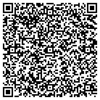 QR-код с контактной информацией организации ТК-ПЛЮС
