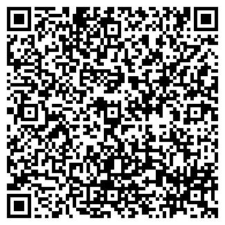 QR-код с контактной информацией организации OCS