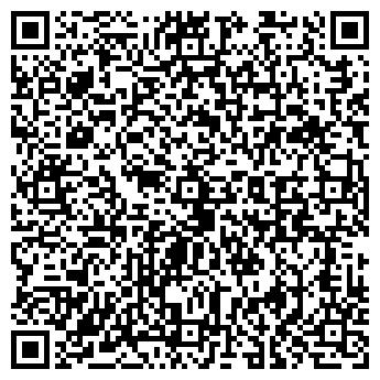 QR-код с контактной информацией организации ТРАНС-СТАЛЬ, ООО