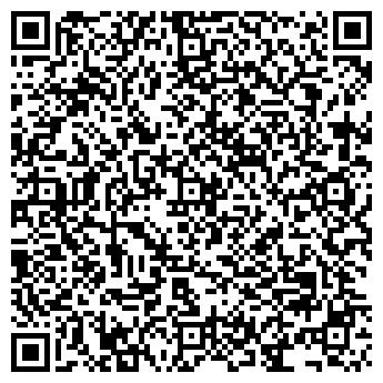 QR-код с контактной информацией организации ТОО ЕАС Системс
