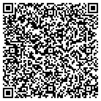 QR-код с контактной информацией организации РОСИНТЕГРАЦИИ