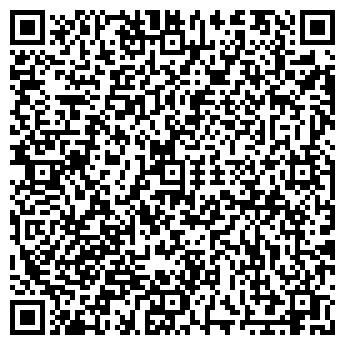 QR-код с контактной информацией организации МАСТЕРНЭТ ТРЕЙД Г.АЛМАТЫ