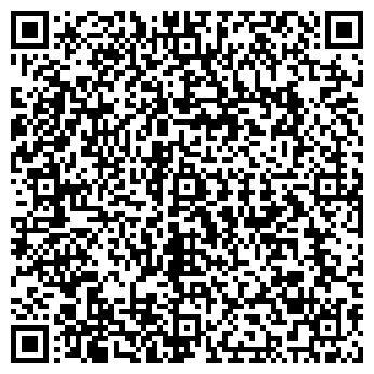 QR-код с контактной информацией организации ТЕПЛОМЕР, ООО