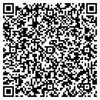 QR-код с контактной информацией организации ЗУЙКОВА, ЧП