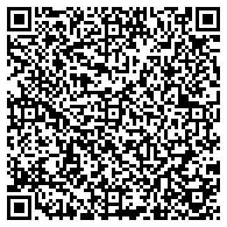 QR-код с контактной информацией организации ЛАКС, ООО