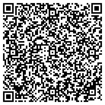 QR-код с контактной информацией организации ЭЛЕКТРОСТАР