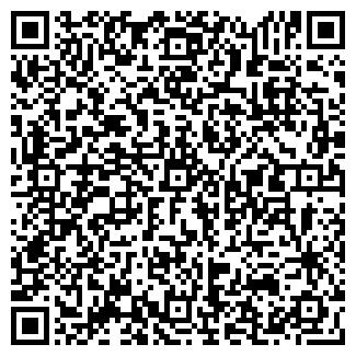 QR-код с контактной информацией организации РЕЗОНАНС