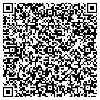 QR-код с контактной информацией организации ВЫМПЕЛ, ООО
