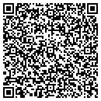 QR-код с контактной информацией организации ООО РИФ