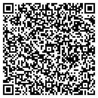 QR-код с контактной информацией организации ГМЭК, ООО