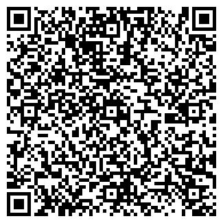QR-код с контактной информацией организации ПРОМОСВЕТ