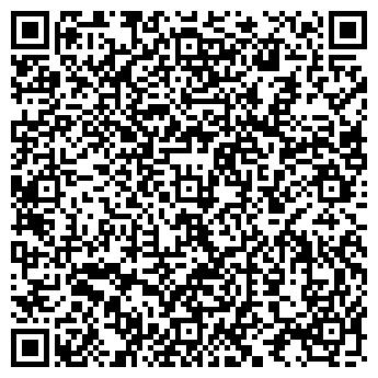 QR-код с контактной информацией организации ТРЕЙД ИНЖИНИРИНГ, ЗАО