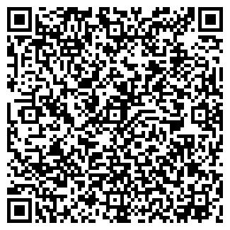 QR-код с контактной информацией организации ЭКСЭЛ, ООО