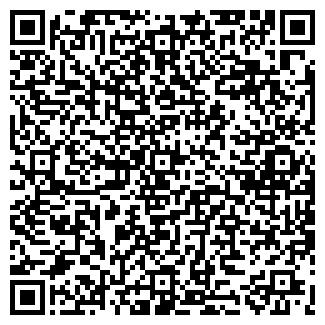QR-код с контактной информацией организации ИНРОСС