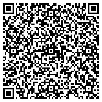 QR-код с контактной информацией организации СИНДИКАТ ТОО