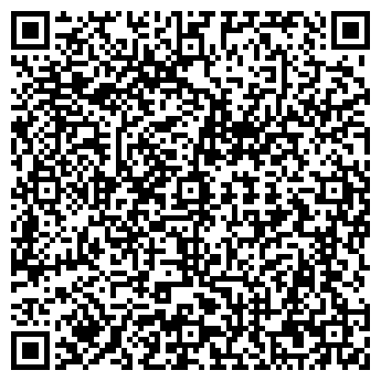 QR-код с контактной информацией организации GTI