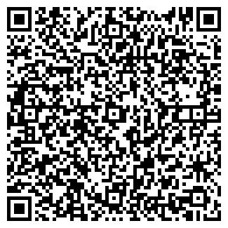 QR-код с контактной информацией организации BIGPLAKAT