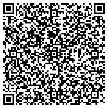QR-код с контактной информацией организации АЛЬБУС, ООО