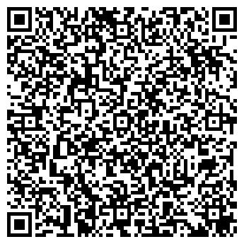 QR-код с контактной информацией организации ТРЕЙЛЕР, ООО