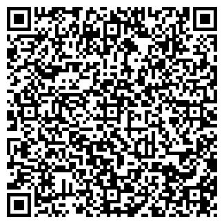 QR-код с контактной информацией организации ГРУЗАВТО АР