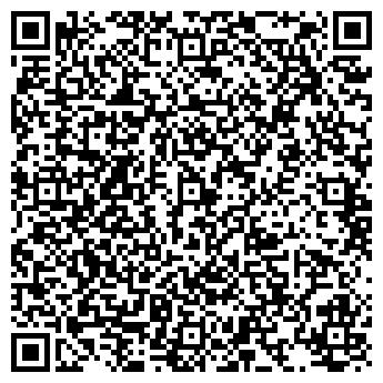 QR-код с контактной информацией организации КОРРУС-ТЕХ, ИНК, ЗАО