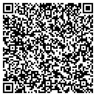 QR-код с контактной информацией организации СТАФЛИНК